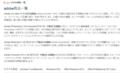 http://www.bestkeyjp.com/adobe.html,  Adobe sales in Japan