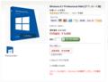 http://www.windowsspeedyup.com/windows8-1-01-64.html,windows 8.1 sales cheap online