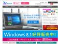 http://www.key4soft.com/,windows7日本語ダウンロード版 価格:¥6,000