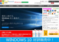 http://godbestsoft.com/,,,,,windows8 日本語ダウンロード版 価格:¥6,000