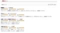 http://www.windowsspeedyup.com/office2013-pro-64.html,office 2013 販売