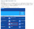 http://www.windowsspeedyup.com/post1537.html,Windows 8の電卓で単位を変換する方法