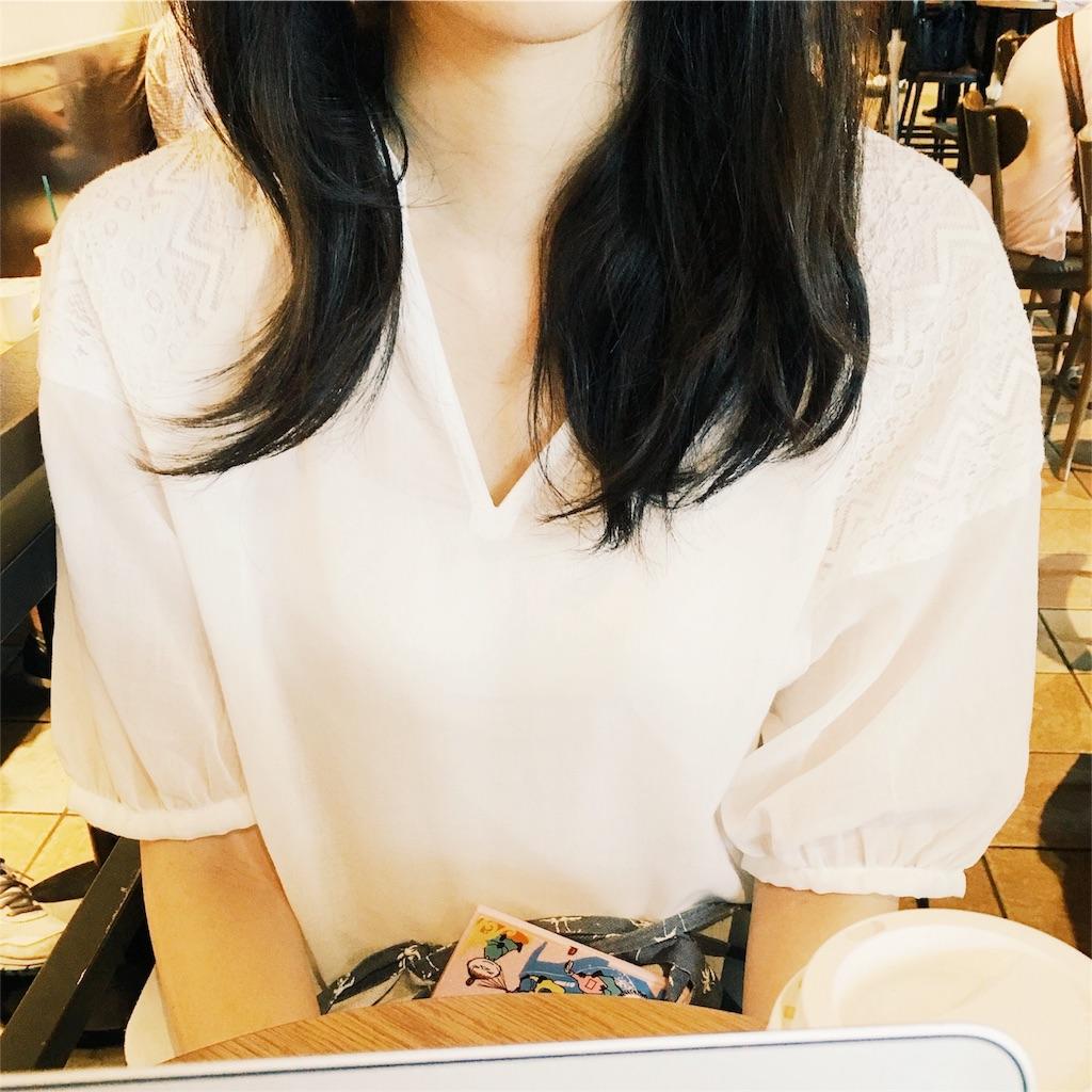 f:id:shubonbon:20160910183631j:image