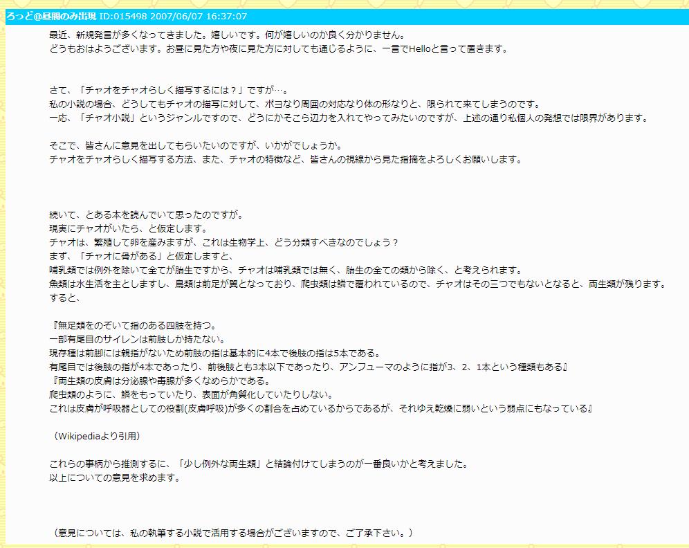 f:id:shuchao1223:20180729222156p:plain