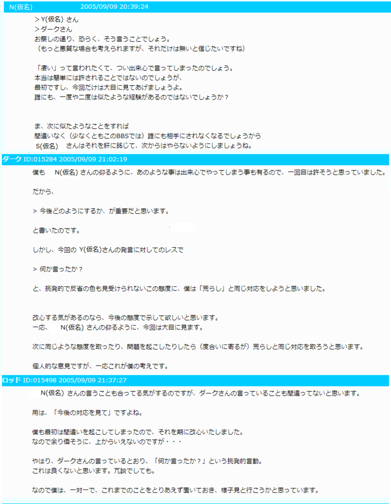 f:id:shuchao1223:20180729230408p:plain
