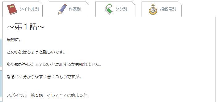 f:id:shuchao1223:20180801225758p:plain