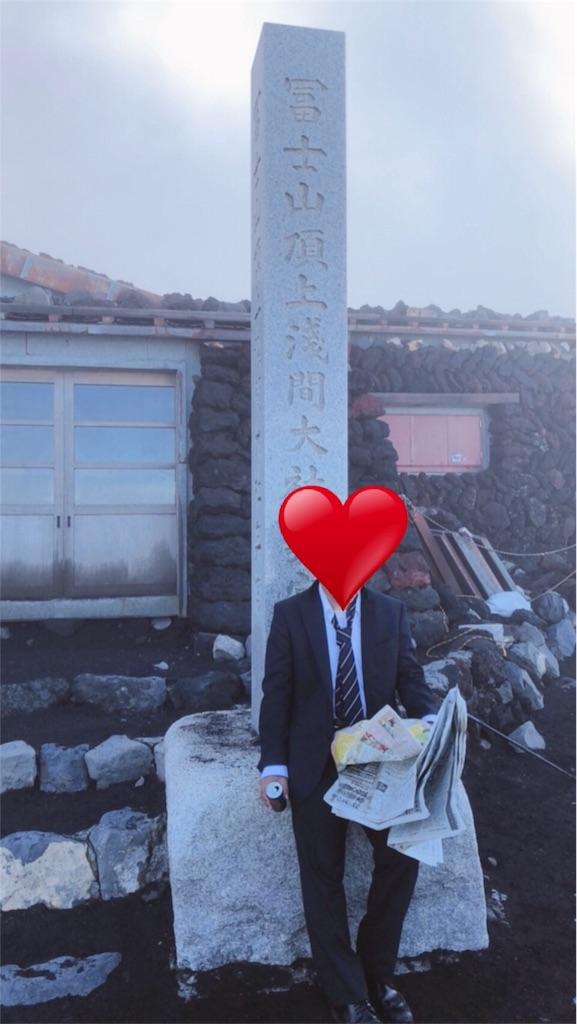 f:id:shudai0802:20190407212349j:image