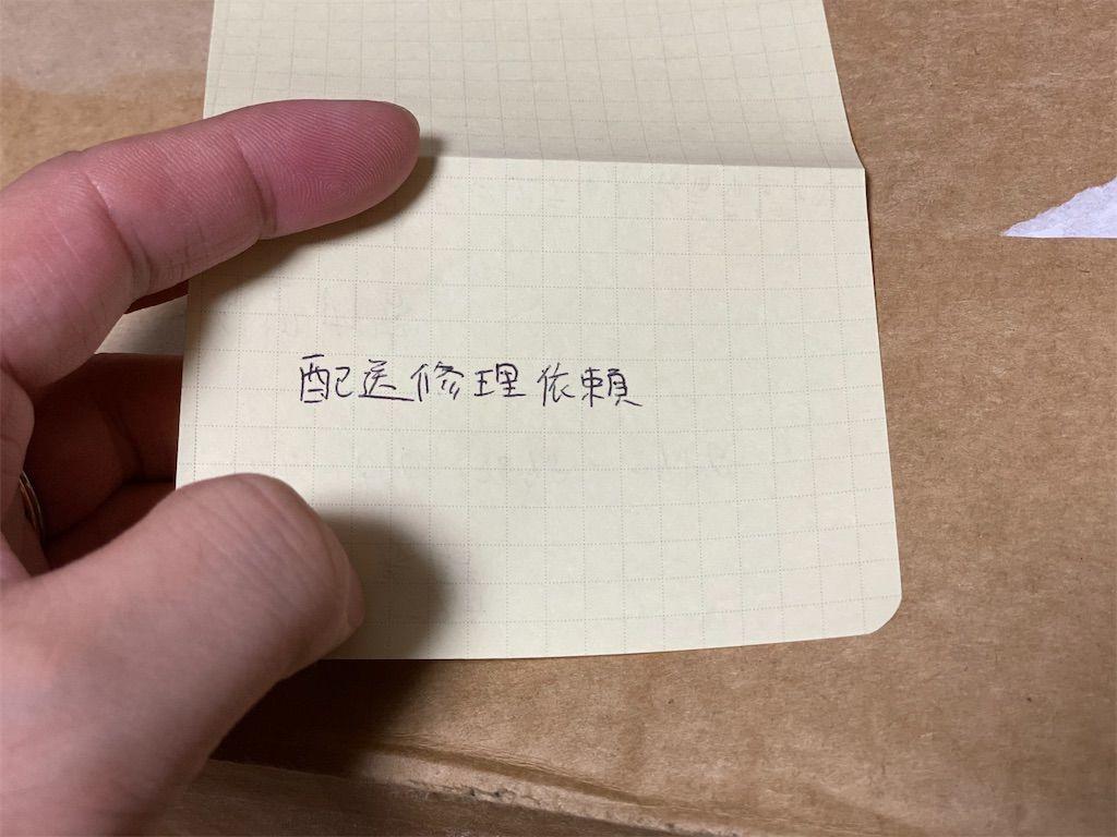 f:id:shudo_ktr:20200810022815j:image