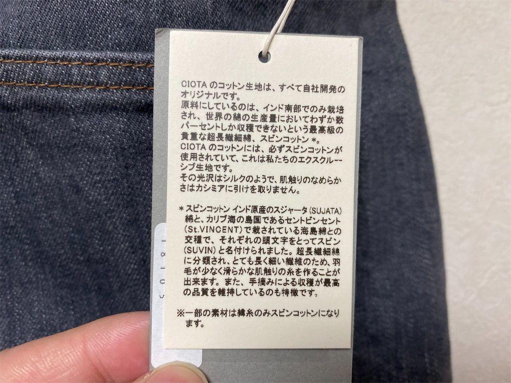 f:id:shudo_ktr:20210106170807j:image