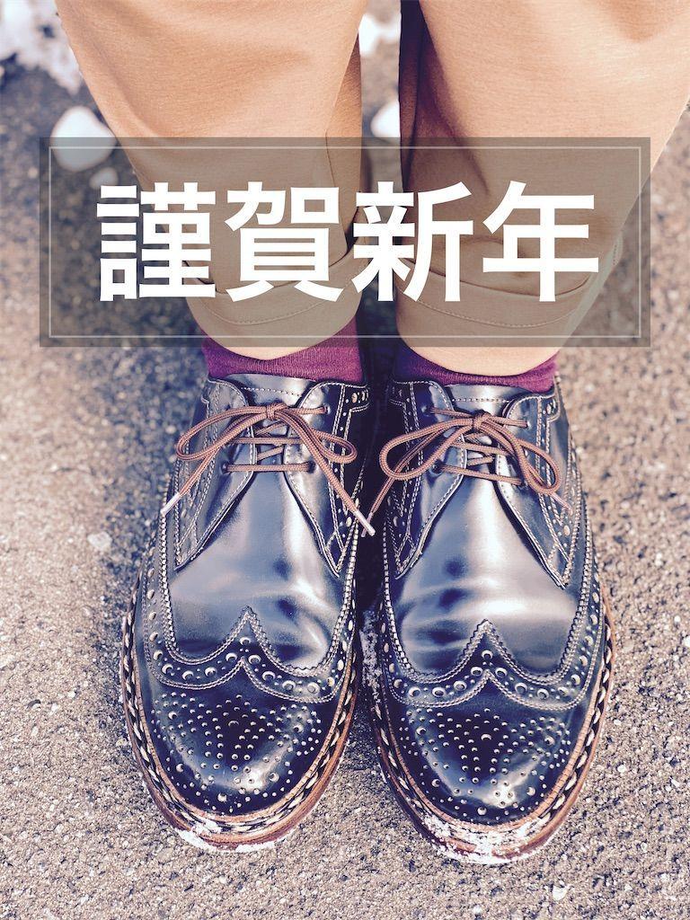 f:id:shudo_ktr:20210114002916j:image