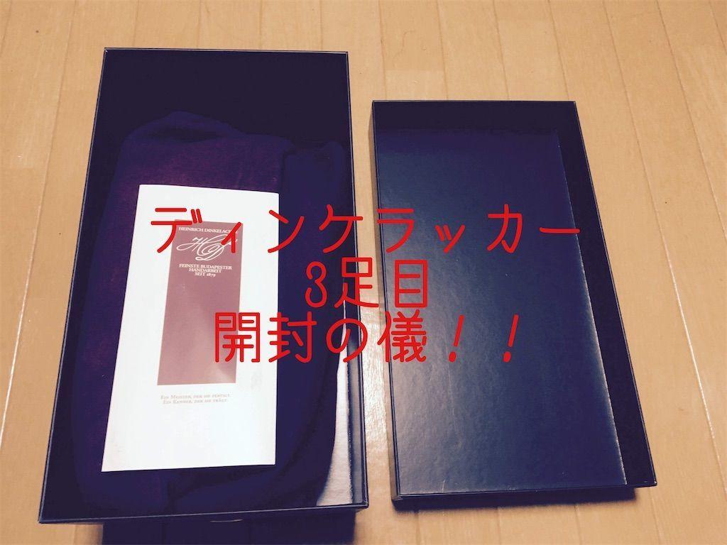 f:id:shudo_ktr:20210810174739j:image
