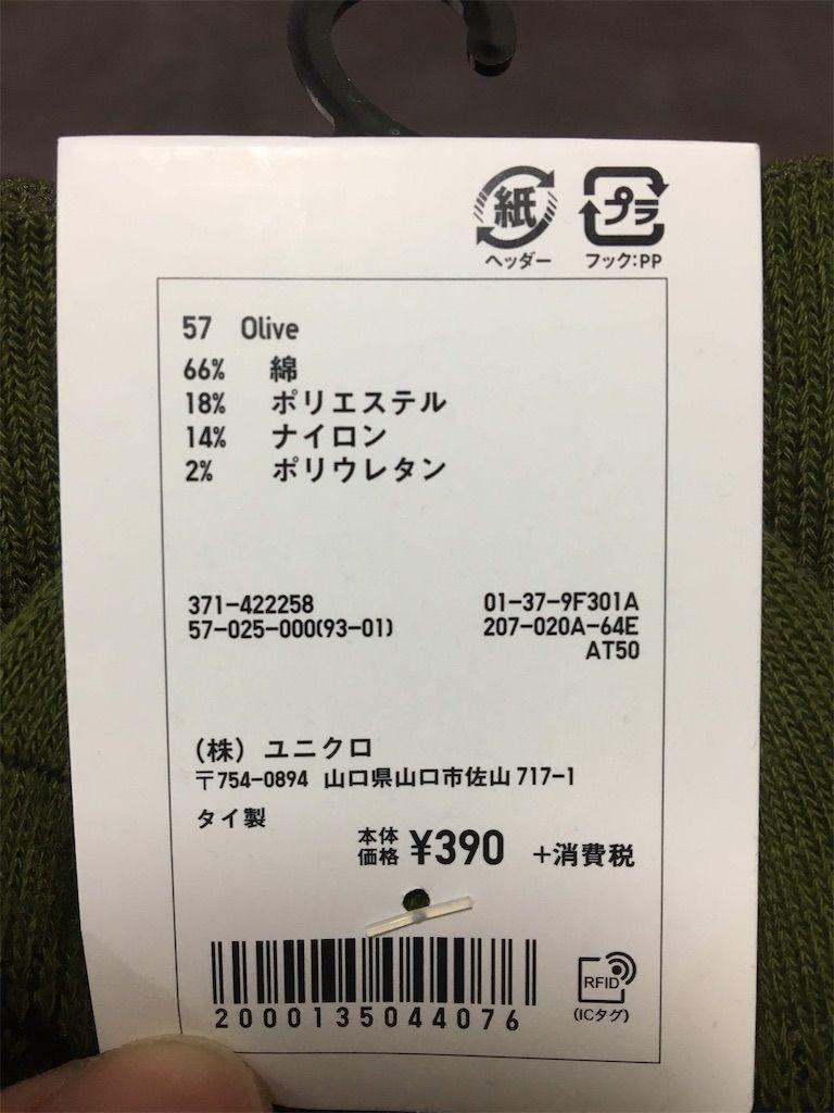 f:id:shudo_ktr:20210829011652j:image