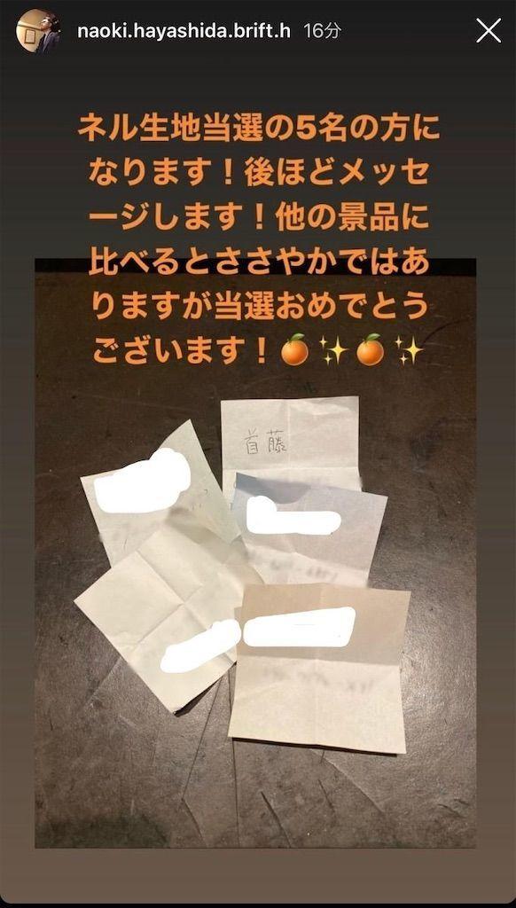 f:id:shudo_ktr:20210831183518j:image