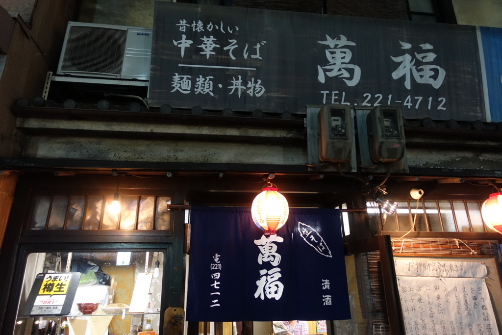 f:id:shudoroshi:20160908233544j:plain