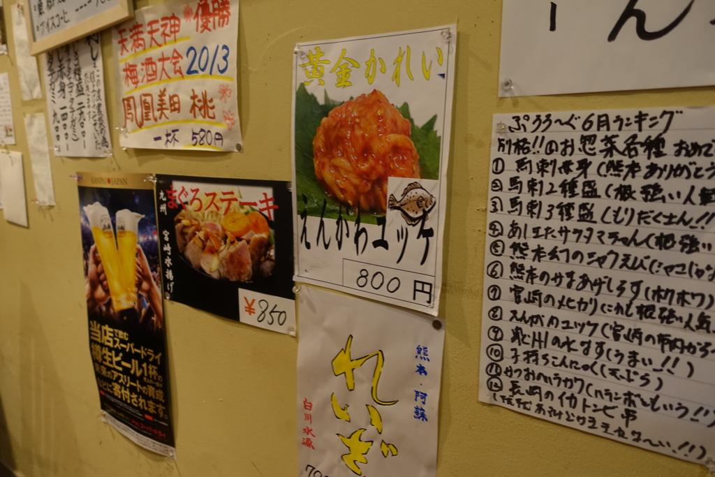 f:id:shudoroshi:20160913150123j:plain