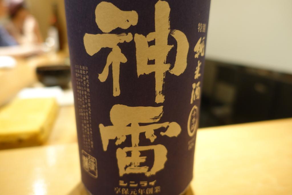 f:id:shudoroshi:20160914102552j:plain