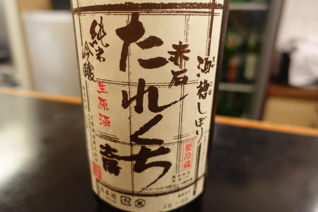 f:id:shudoroshi:20160914110904j:plain