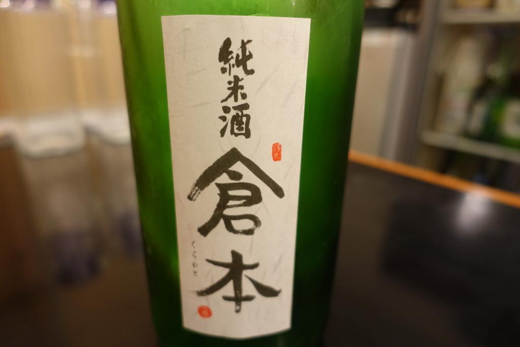 f:id:shudoroshi:20160914111113j:plain