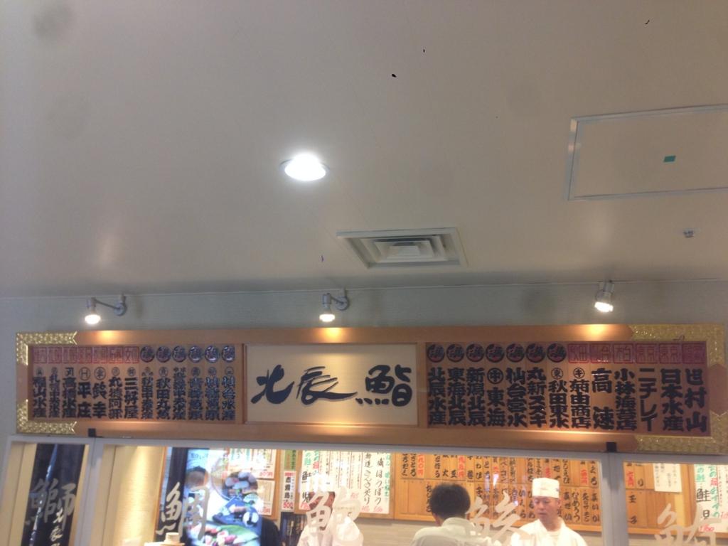 f:id:shudoroshi:20160917150348j:plain