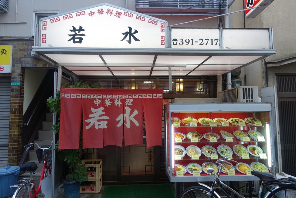 f:id:shudoroshi:20160921144950j:plain