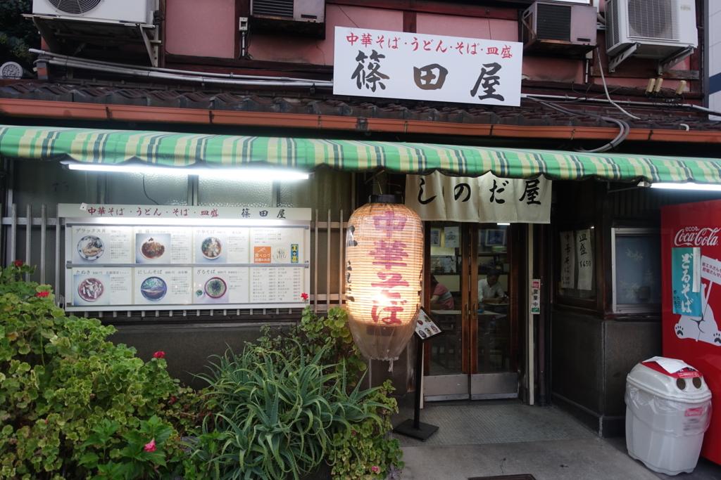 f:id:shudoroshi:20160922153707j:plain