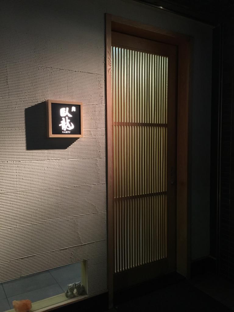 f:id:shudoroshi:20170109144155j:plain