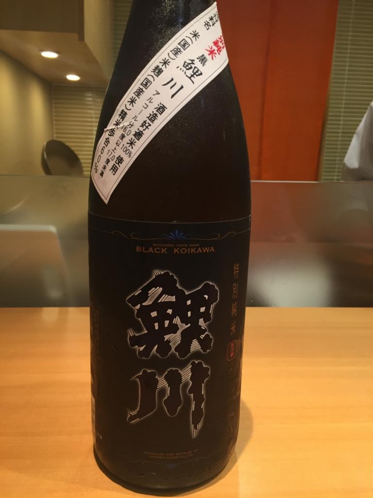 f:id:shudoroshi:20170109144223j:plain