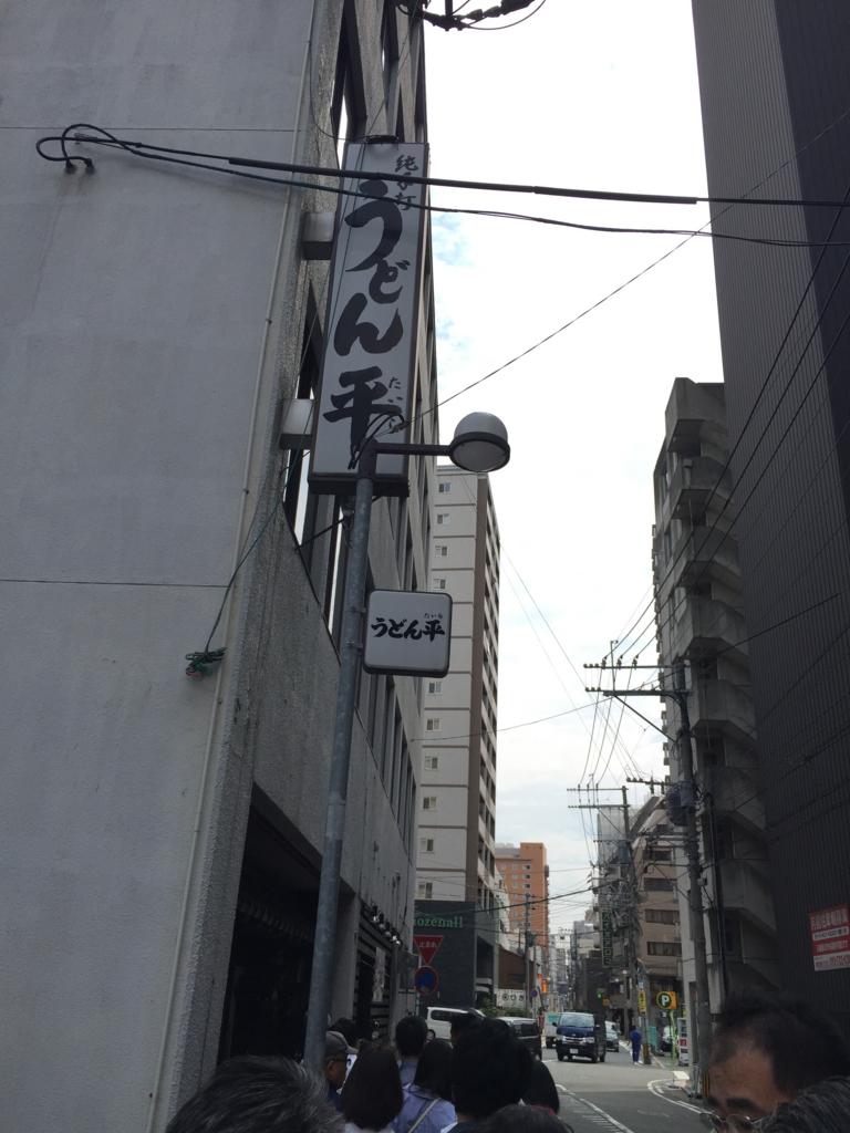 f:id:shudoroshi:20170109160552j:plain