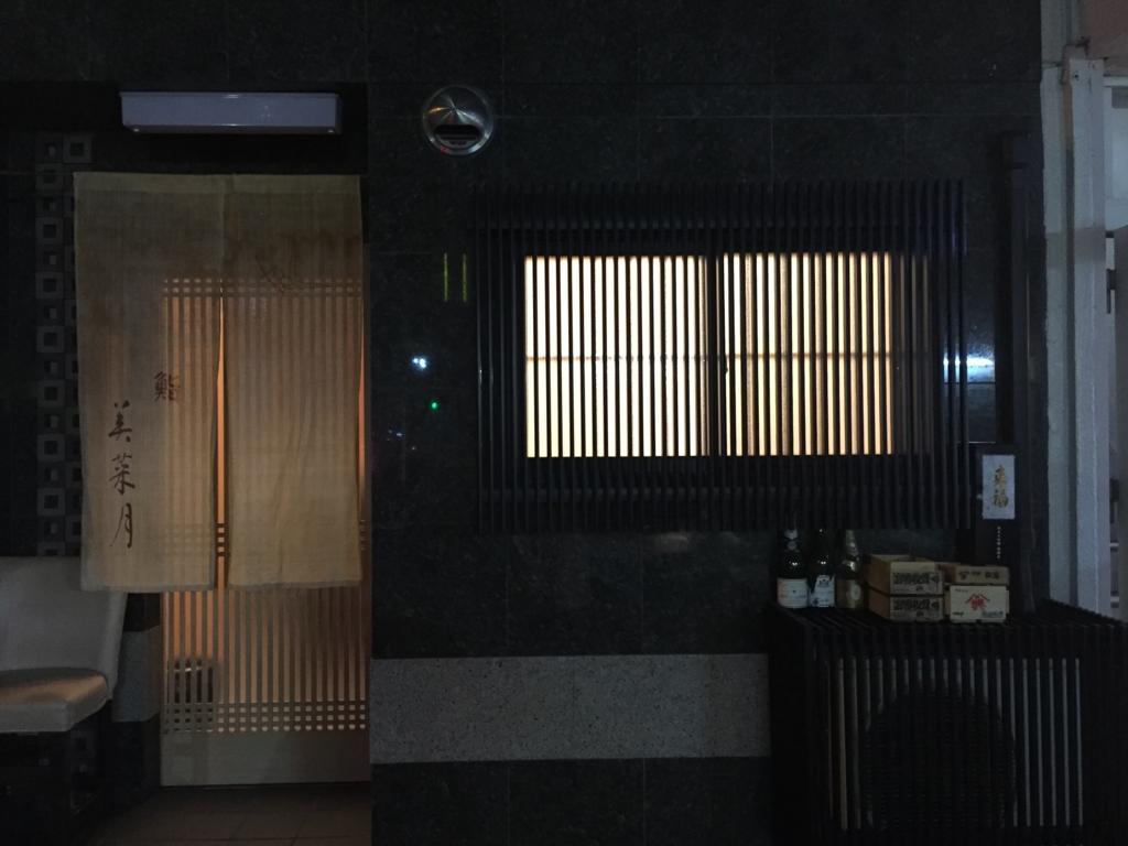 f:id:shudoroshi:20170109180830j:plain