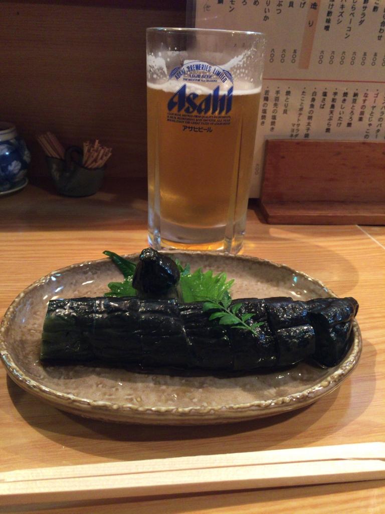 f:id:shudoroshi:20170110120645j:plain