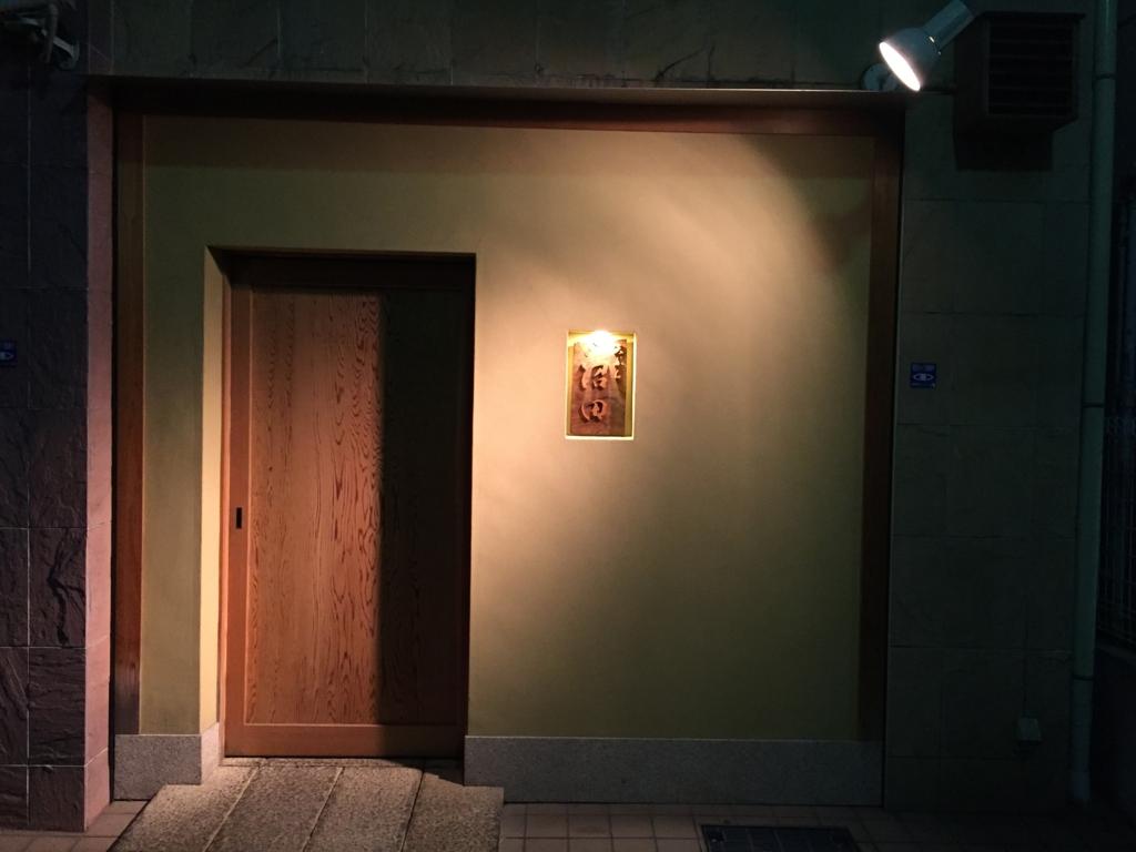 f:id:shudoroshi:20170110124120j:plain
