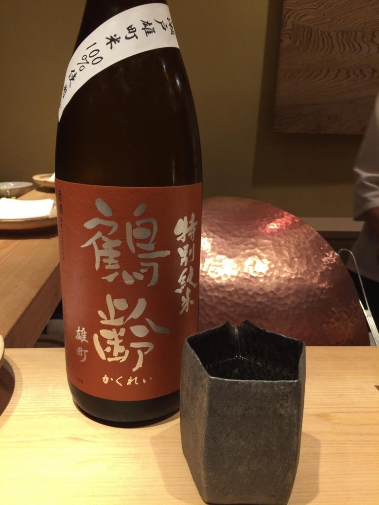 f:id:shudoroshi:20170110124612j:plain