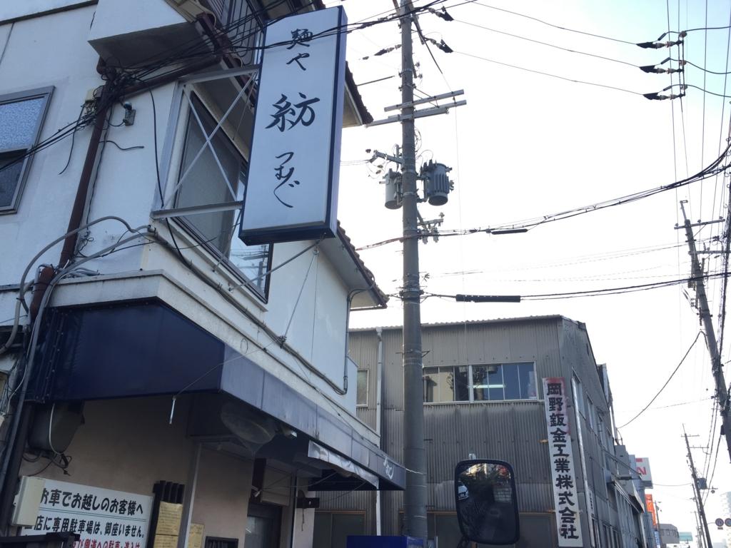f:id:shudoroshi:20170110141344j:plain
