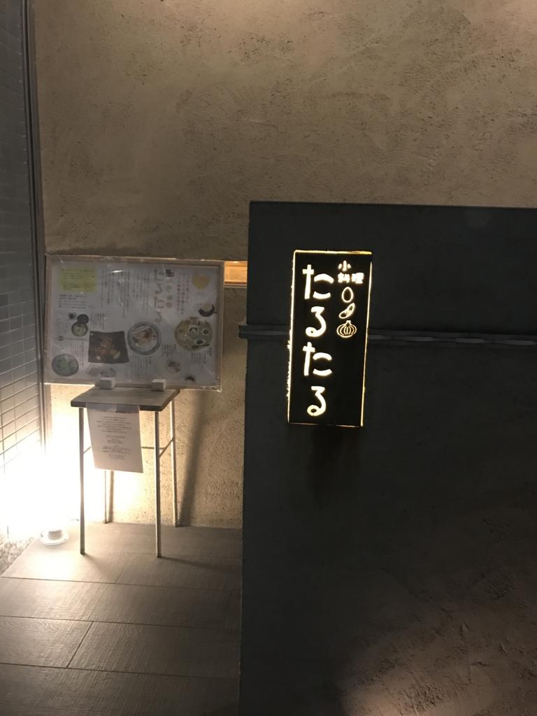 f:id:shudoroshi:20170110172721j:plain
