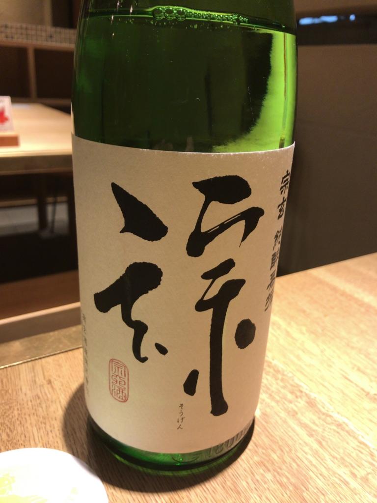 f:id:shudoroshi:20170110173052j:plain