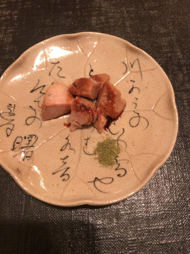 f:id:shudoroshi:20170325145918j:plain