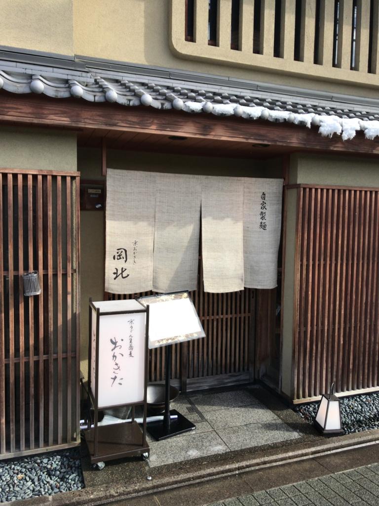 f:id:shudoroshi:20170325151927j:plain