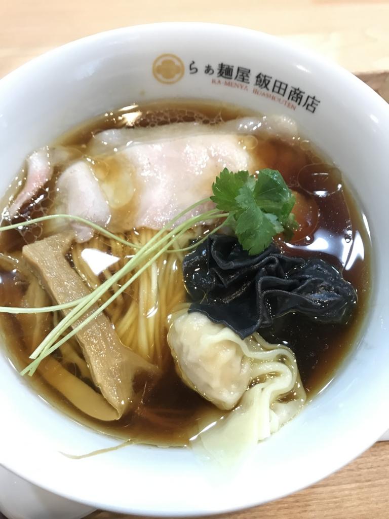 f:id:shudoroshi:20170325161903j:plain