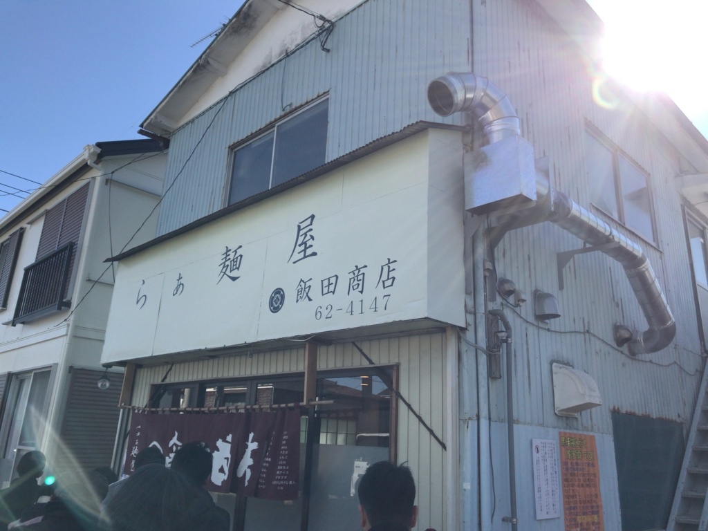 f:id:shudoroshi:20170325161929j:plain
