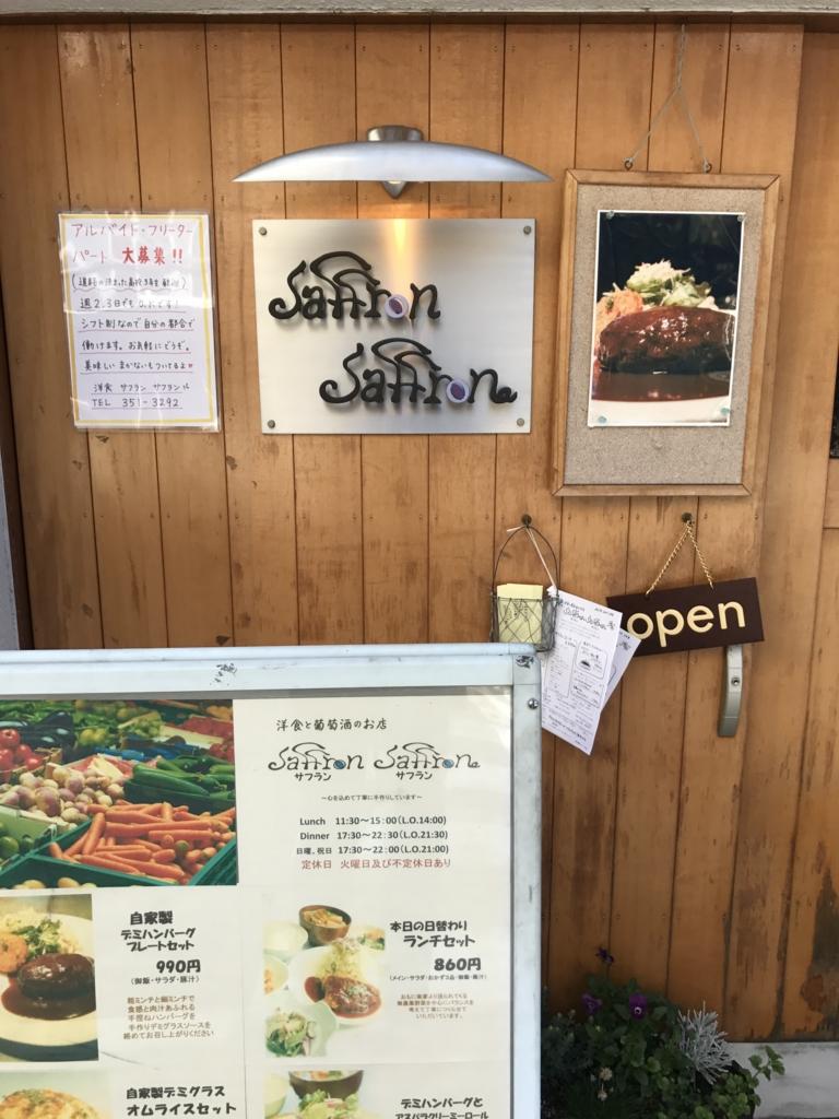 f:id:shudoroshi:20170325165204j:plain