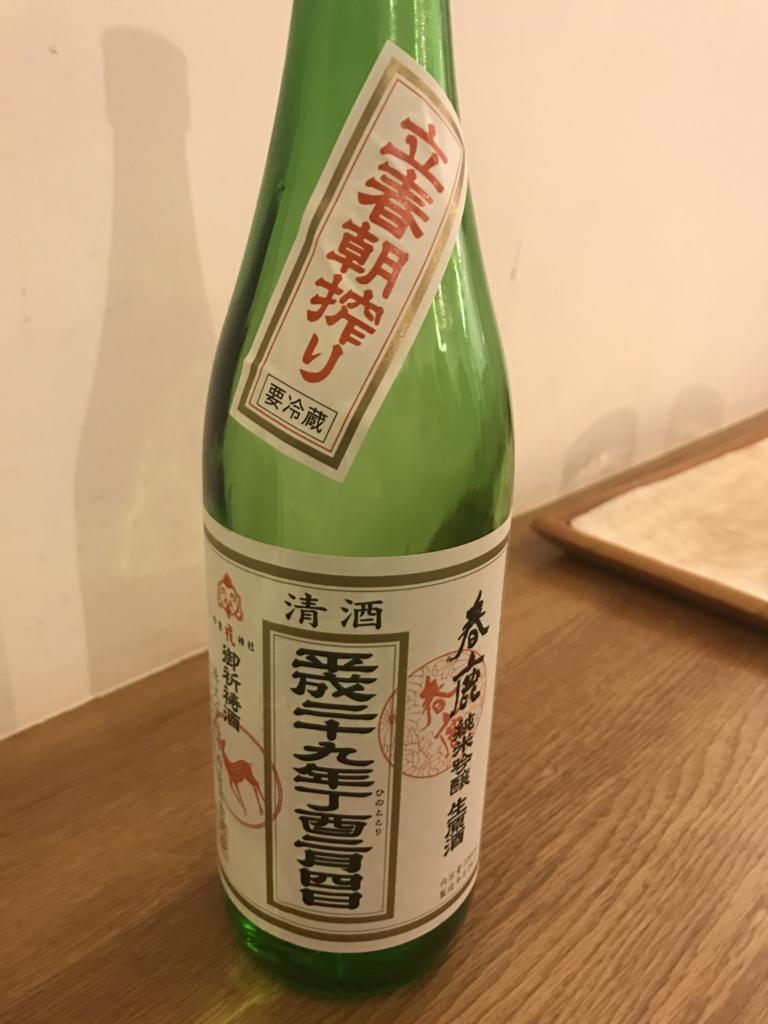 f:id:shudoroshi:20170414181751j:plain