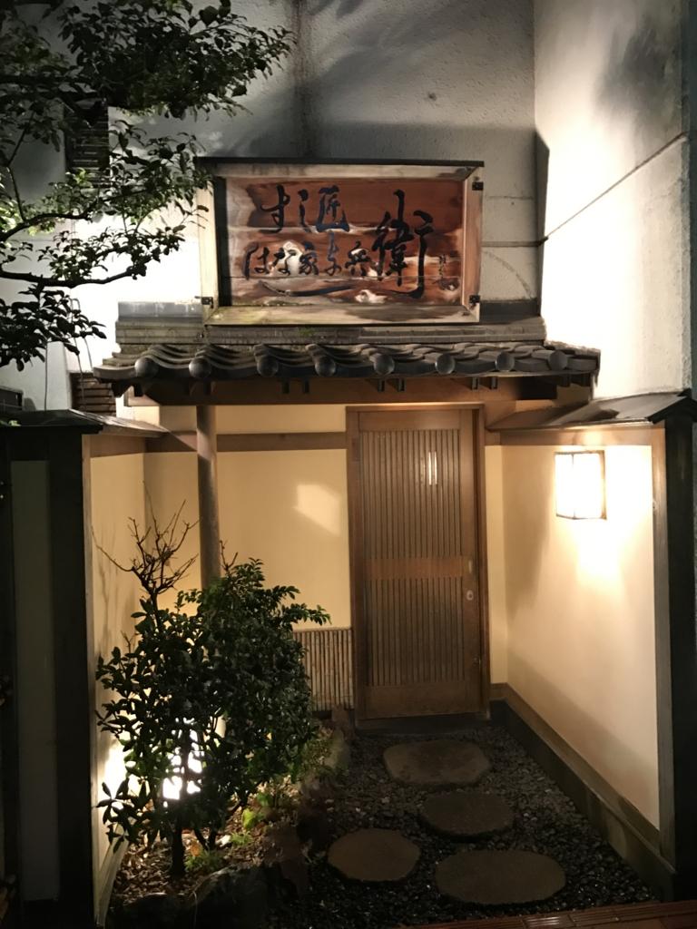 f:id:shudoroshi:20170415165435j:plain