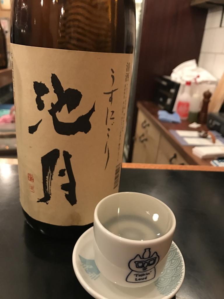 f:id:shudoroshi:20170415173048j:plain