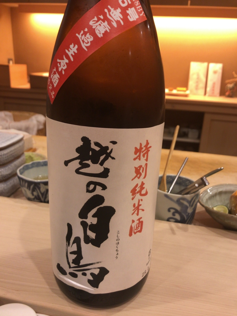 f:id:shudoroshi:20170415180122j:plain