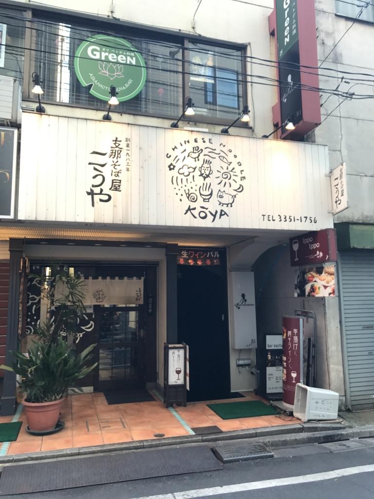 f:id:shudoroshi:20170415182732j:plain