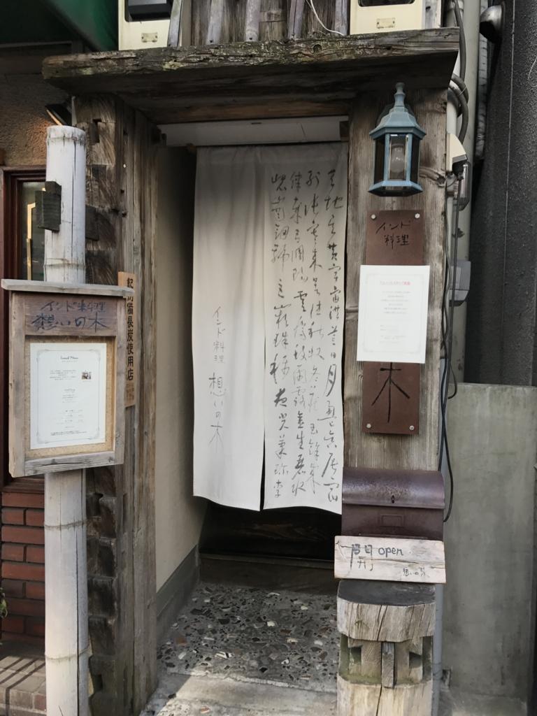 f:id:shudoroshi:20170415185107j:plain
