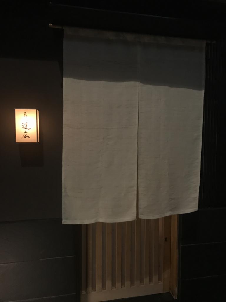 f:id:shudoroshi:20170415224659j:plain