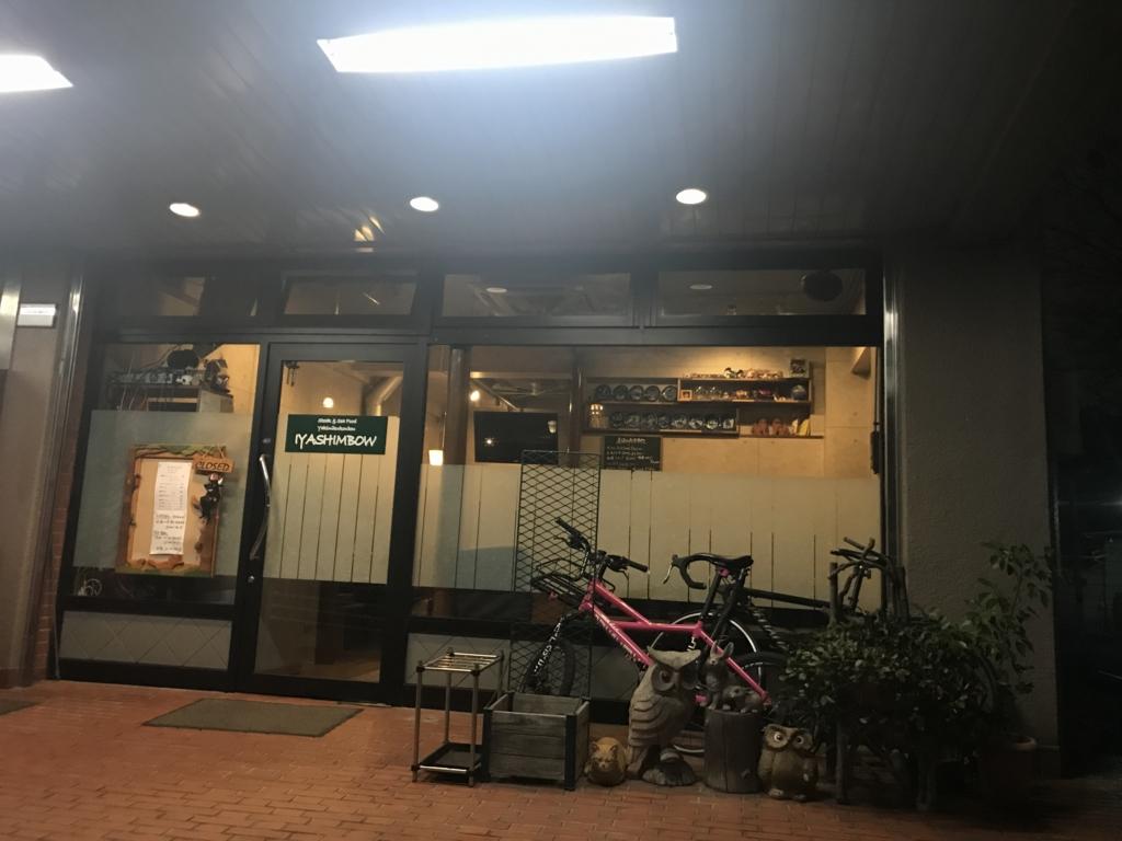 f:id:shudoroshi:20170415234609j:plain