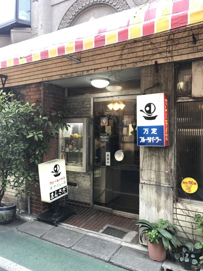 f:id:shudoroshi:20170715172855j:plain