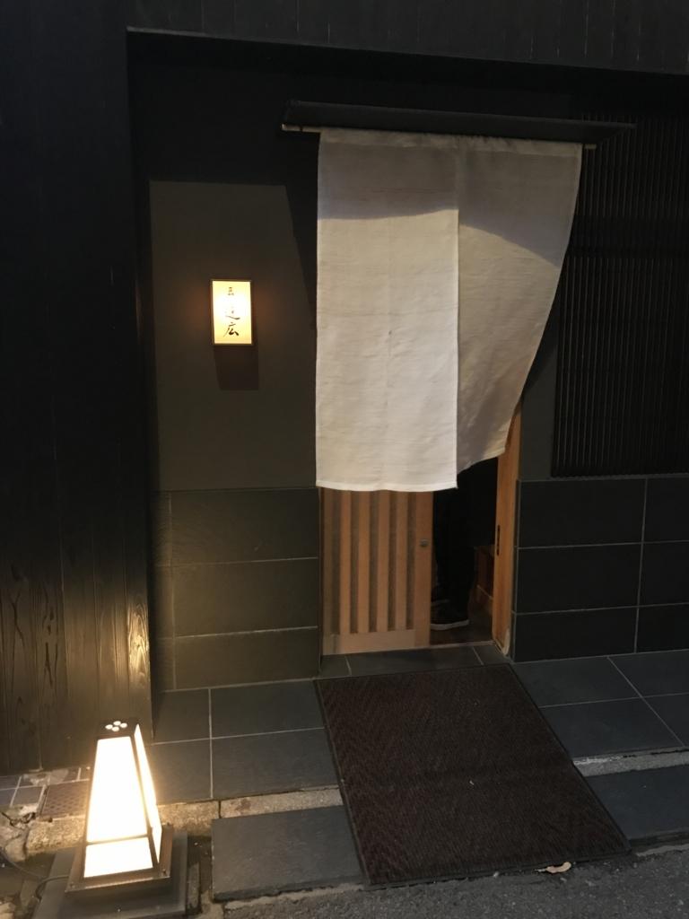 f:id:shudoroshi:20170715173609j:plain
